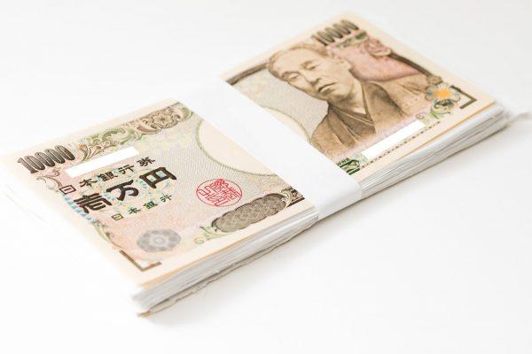 カードローン 債務整理